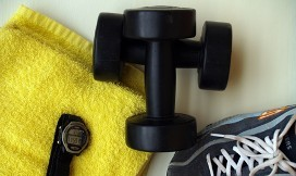 Weights, Nutritional Consultations, Fitness Consultations in Shrewsbury, NJ